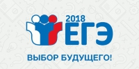 xege2018_cover.png.pagespeed.ic.LJv5cPgO9z.jpg - Минобрнауки